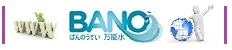 Bano 万能水 super alkaline ionized water produced in Malaysia